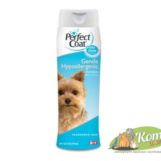 8in1  PC Gentle Hypoallergenic  473 мл