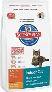 Hill'S Science Plan Indoor Cat Для Кошек От 1 До 6 Лет | Курица