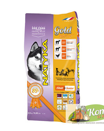 Корм для собак Natyka dog  gold Lamb & rice в Челябинске