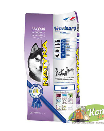 Корм для собак Natyka dog veterinary ocean в Челябинске