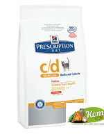 Hills Prescription Diet Feline C/D Multicare Reduced Calorie  1067