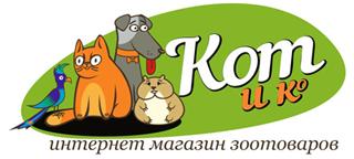 Интернет зоомагазин Котико.рф http://котико.рф